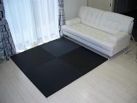 黒い畳 フローリング畳